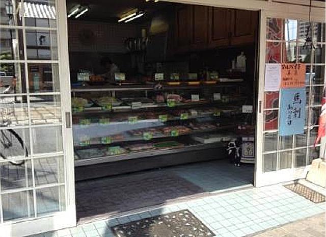 熊本中央区新町の不動産・賃貸・駐車場・テナント物件は金峰不動産 ⑭松本肉屋