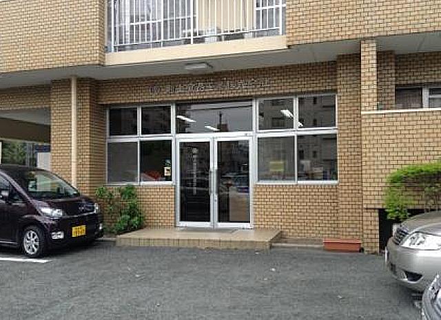 熊本中央区新町の不動産・賃貸・駐車場・テナント物件は金峰不動産 ⑮村上食品