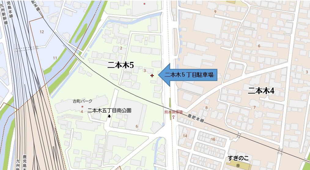 田崎橋電停徒歩11分! 二本木5丁目駐車場募集開始!