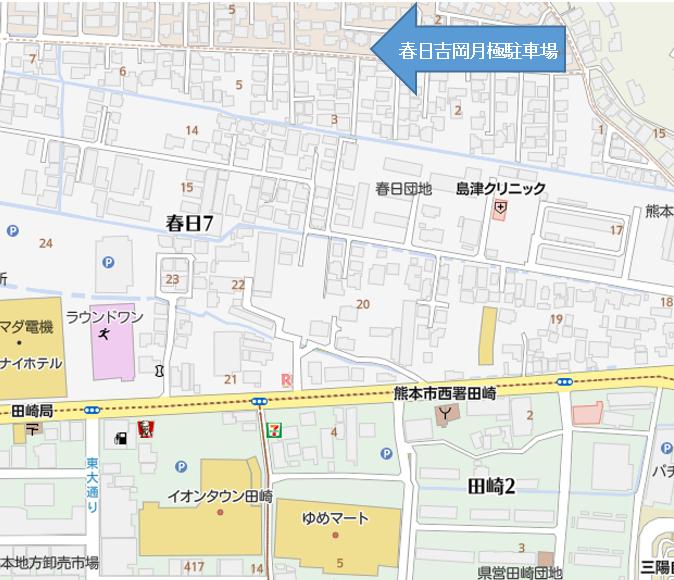 【月極駐車場】春日吉岡駐車場募集開始!