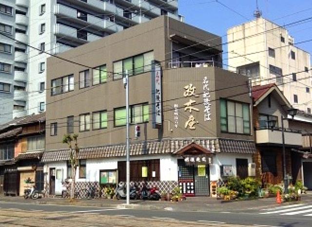 熊本中央区新町の不動産・賃貸・駐車場・テナント物件は金峰不動産 ①政木そば屋