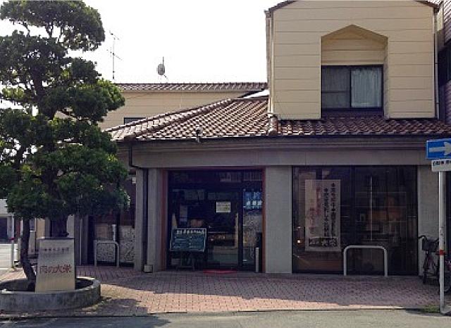 熊本中央区新町の不動産・賃貸・駐車場・テナント物件は金峰不動産 ②肉の大栄
